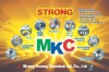 Sell Mk Strong High Quality Chemical Products