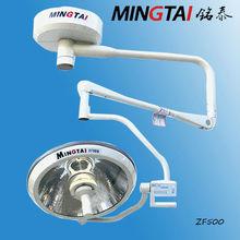quartz lamp medical for ICU operating room