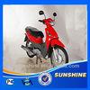 SX110-5C 2013 Chongqing Lifan Engine 110cc Cub Motorcycle