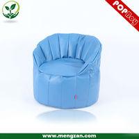 Luxury home furniture/ PU leather bean bag sofa, bean bag chair
