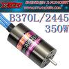 BL 2445 350W DC Brushless Motor 2800KV 24mm motor Brushless