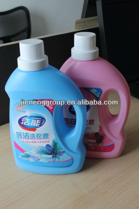 غسل الملابس السائل منظفات الغسيل