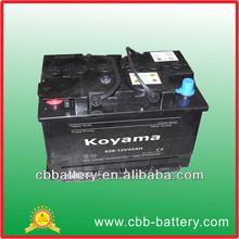 629-12v45ah dry car battery in Pakistan