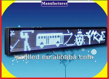 Hot sale!!! powe saving p10 outdoor led single color signs display screen