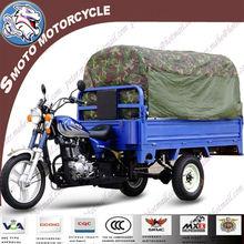 Three wheel motorcycle 150CC for cargo