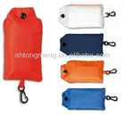 Solid Color Mobile Phone Shaped Foding Tote Bag Pouch