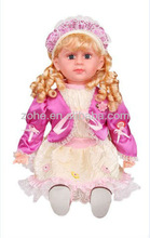 2013 new cheap plastic soft candy doll