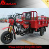 HUJU 150cc 175cc tricycle / car kit trike / 250cc engines fro sale