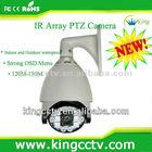 150M ir 36x ptz ccd cameras HK-GIAS8362