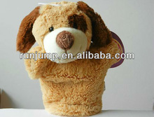 plush farm animal dog hand puppet