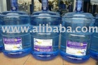 Alkamax Alkaline Bottled Water