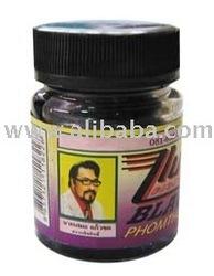 Grow Mustache, Beard, Sideburns, Eyebrows Herbal Cream 20g. (Beard Growing Product)