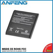 1150mah SBP-21 Battery For ASUS GarminFone Garmin A50 Bateria Batterie AKKU Accumulator