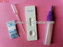 One-Step H.pylori Antigen Test Kit Stool