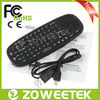 Lastest Arabic Layout Wireless keyboard with DPI touchpad& laser pointer