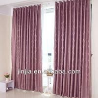 MT 1089 taffeta shantung fabric silk effect curtains shimmer curtain