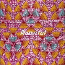 Custom fashion cotton fabric riche person bazin