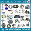 motorcycle parts and accessories