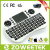 2014 New Style Gaming keyboard, USB keyboard with Touchpad