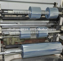 Colorful Extrusion PET Film In Rolls For Collar Brand