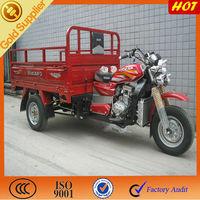 200cc three wheel motorcycle whole sales/ Gaoline three wheeled motorcycle on sale