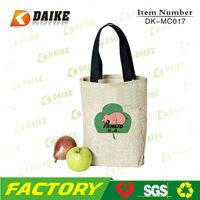 Eco High Qualtiy Jute Bag For Packing Wheat DK-MC017