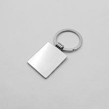 Blank metal keychains,metal key ring,fashion key chain metal