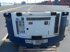 Gen Set, Diesel Generator Set