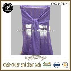 Shaoxing Jacquard wedding banquet chair cover