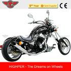Cheap 250cc Chopper motorcycle GS205