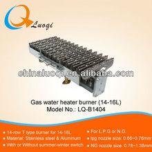 Water heater parts/ gas burner for 14L-16L (LQ-B1404)