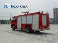 ISUZU 4*2,remote control fire truck 5-12 ton