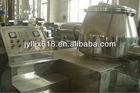 GHL Series Instant coffee granule Wet Mixing Granulator&Granulating Machine