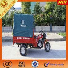 Chongqing 3 wheeler motor for cargo/ three wheeled motorcycle on sale