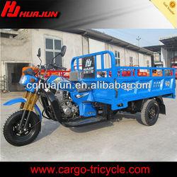 HUJU 200cc three-wheeled motorcycle for sale