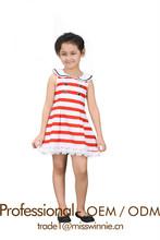 การออกแบบตราสินค้าแถบสีแดงสาวชุดฤดูร้อนเด็กสวมใส่