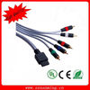 HDMI Cable to 5 colorful RCA