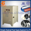 water treatment variable dc power supply 12V 2000A