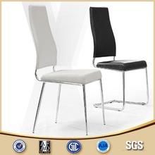 HB-1292 Modern Black High Back Dining Chair