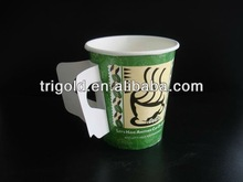 9oz paper coffee cups with handles/paper cup with handle/hot drink paper cup with handle/