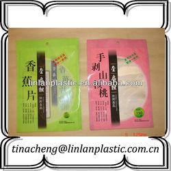 laminated agricultural products bag heat seal food bag food packaging bag