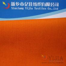 Anti flame fabric,antifire clothing fabric