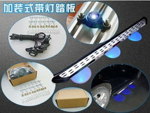 Auto parts accessories Car Running Board side steps with laser spot light