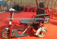 299.00$ China cheapest fodable passanger tricyle/3 wheels motorcycle/electric scooter/mobility scooter