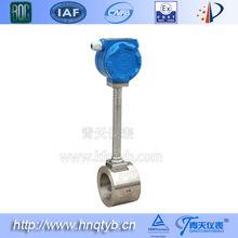 oxygen vortex flow sensor/water flow meter sensor