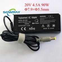 90w power notebook adaptor AC adaptor 20V 4.5A 7.9*5.5mm