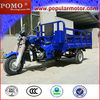 250CC Chongqing New Designed Three Wheel Cargo Tricycle