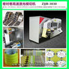 Auto Feeding Sticker Cutter Machine/Laser Die Cutting Machinery