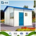 تصميم جديد واحد طوابق المنزل
