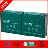 12 volt power wheel battery 12V 20AH 6-DZM-20